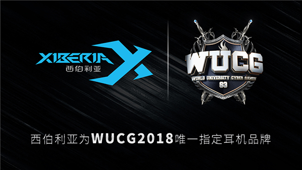 Xiberia Support WUCG 2018 to register for the first week