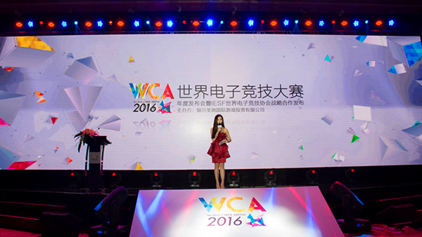 Xiberia becomes the focus of the WCA2016 conference.